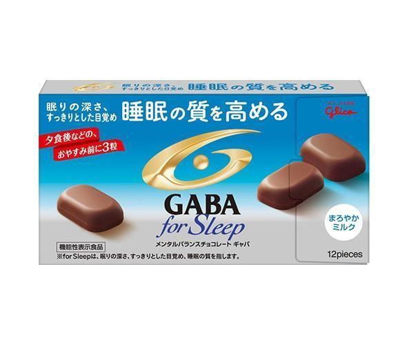 Шоколад GABA for Sleep 50гр.
