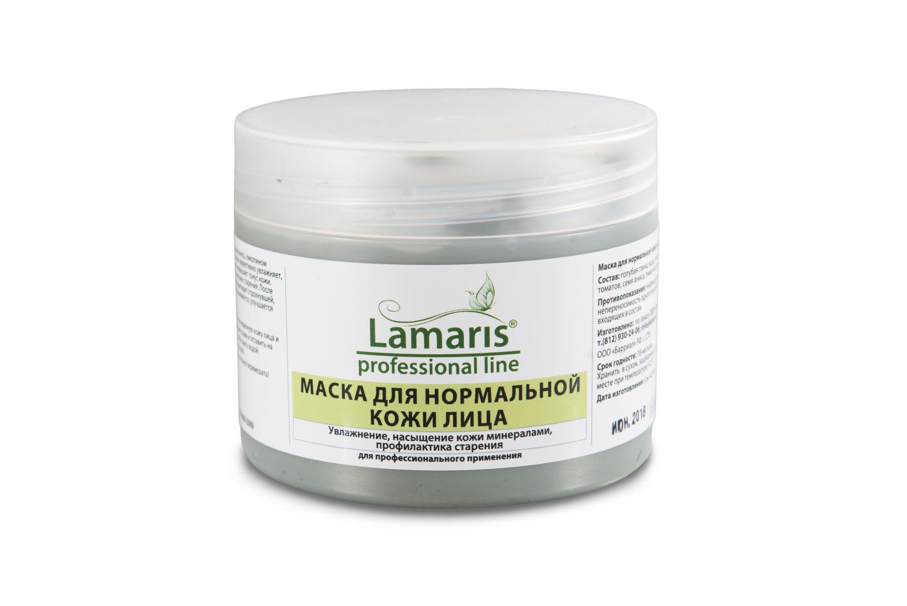 Маска для нормальной кожи лица Lamaris - 500 гр.