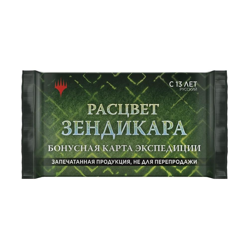 Бустер издания Расцвет Зендикара на русском языке