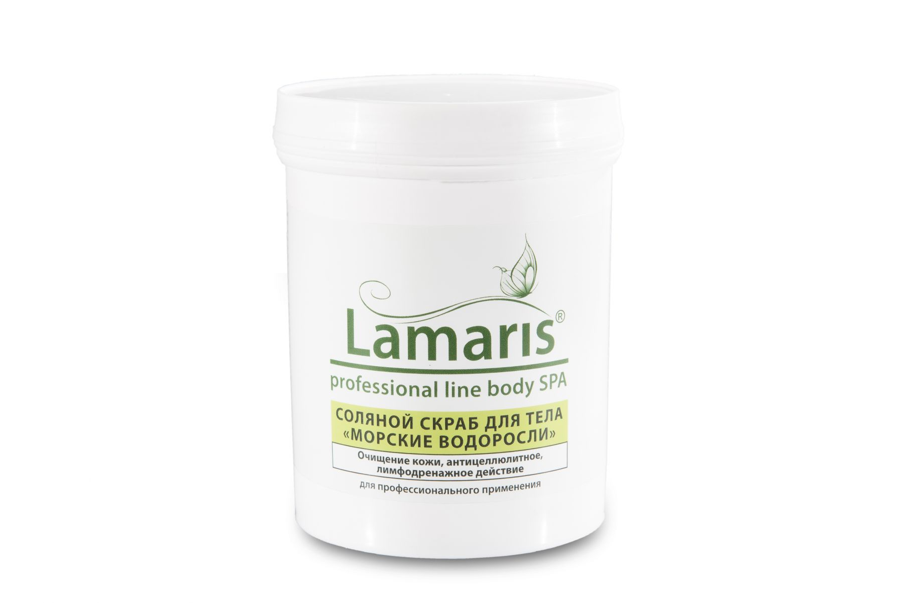 Соляной скраб для тела с МОРСКИМИ ВОДОРОСЛЯМИ Lamaris - 365, 620 гр.