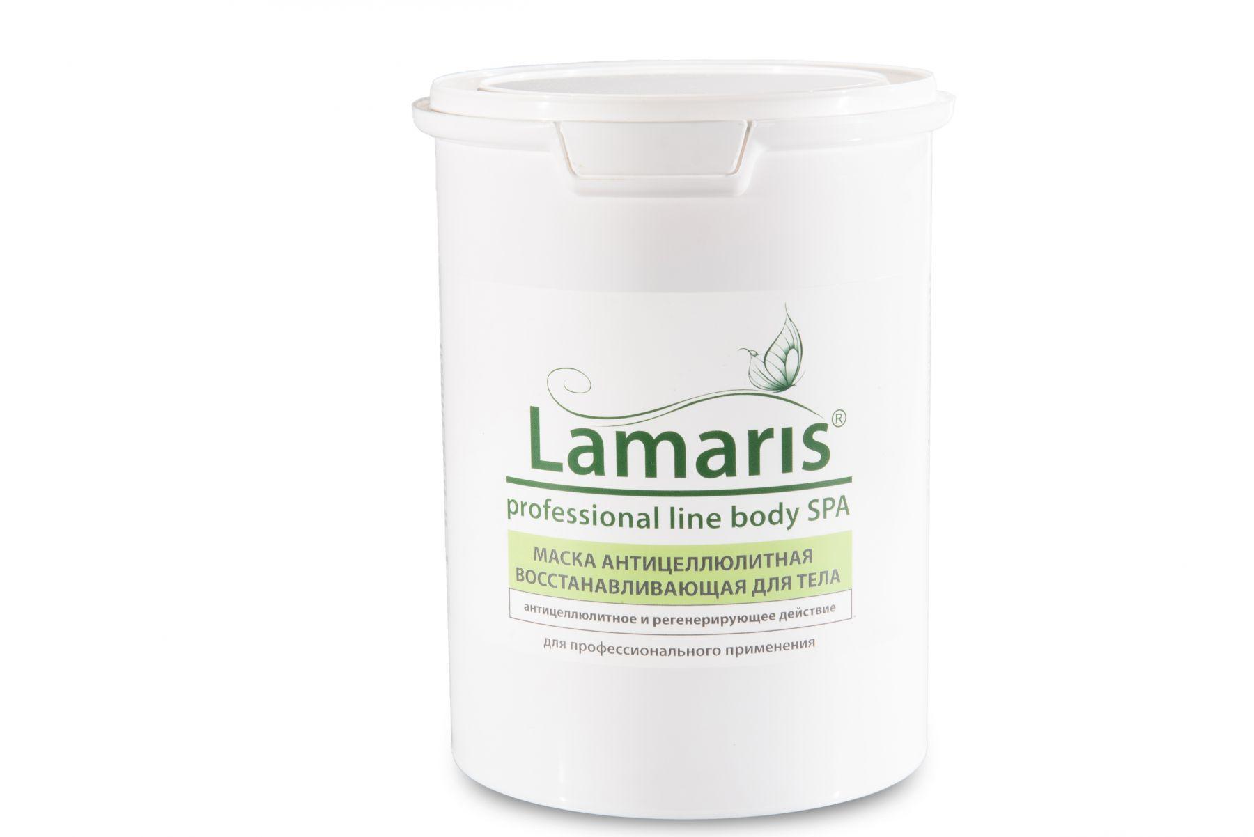 Маска антицеллюлитная восстанавливающая для тела Lamaris - 1,5 кг