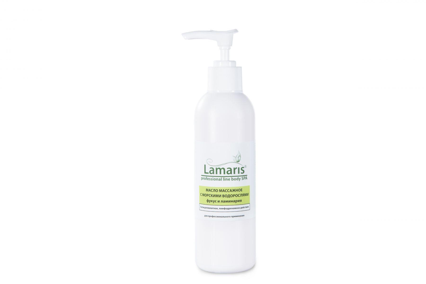 Массажное масло с морскими водорослями фукус и ламинария Lamaris - 200, 500 мл