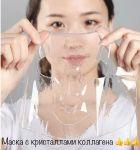 Коллагеновая маска для лица Yan Jiayi Collagen Crystal Facial Mask