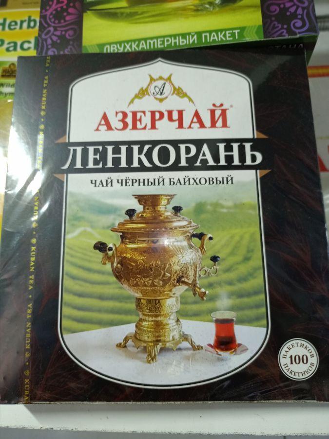 Чай азерчай 100 пакетов черный байховый