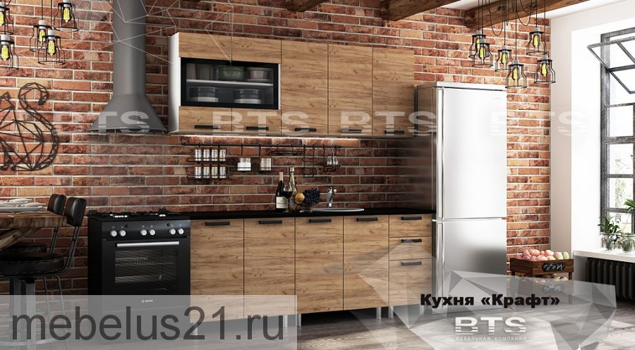 """Кухонный гарнитур """"Крафт"""" 2,0м"""
