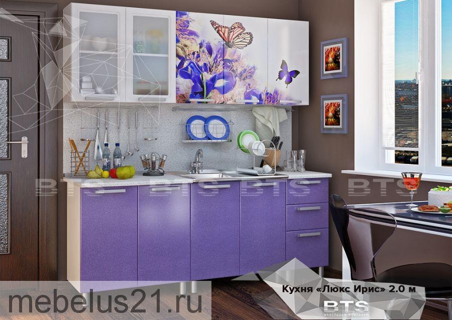 """Кухонный гарнитур """"Люкс Ирис"""" 2,0м"""