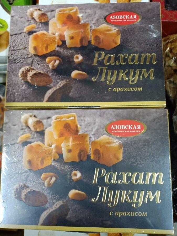 Лукум Азов арахис 250гр