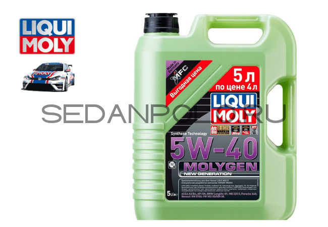 МАСЛО МОТОРНОЕ LIQUI MOLY MOLYGEN NEW GENERATION 5W-40 5L