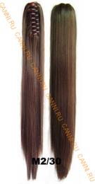 Искусственные термостойкие волосы на зажиме прямые №M002/30 (55 см) -  150 гр.