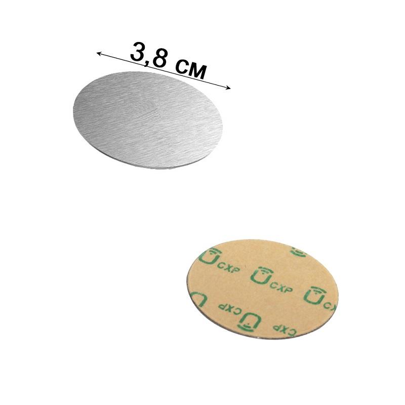 Пластина для магнитного держателя (38 mm)