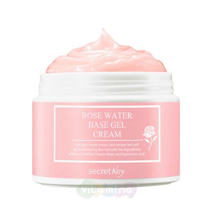 Secret Key Гель крем с экстрактом розы Rose Water Base Gel Cream, 100 г