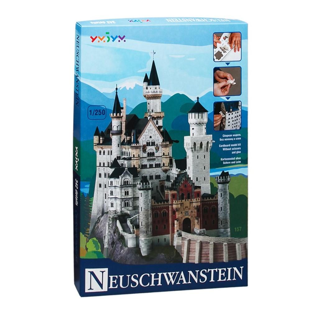 """УмБум157 """"Замок Нойшванштайн"""" Германия"""