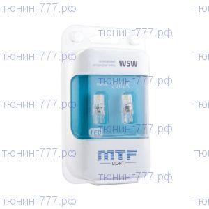 Лампы светодиодные, MTF VEGA, в подсветку номера/габариты