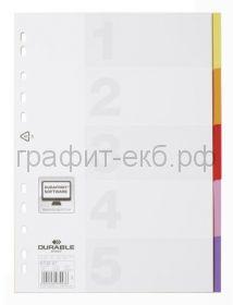 Регистр А4 5цв/разд.Durable Varicolor 6732-27