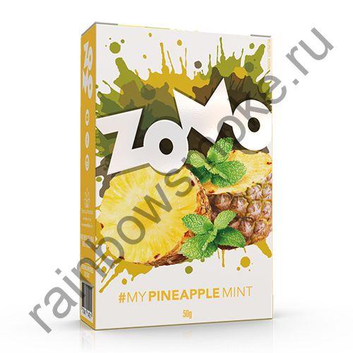 Zomo Classics Line 50 гр - Pineapple Mint (Ананас с Мятой)