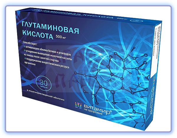 Глутаминовая кислота 500 мг Витамир