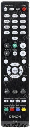 DENON RC-1227, AVR-X1600