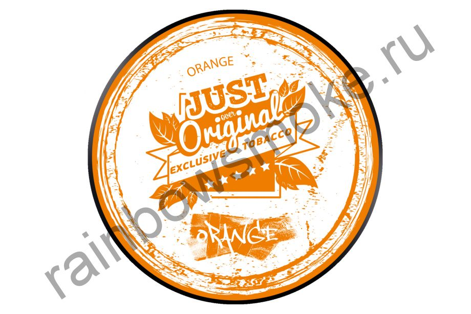 Just Over Original 100 гр - Orange (Апельсин)