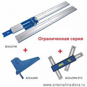 Набор: Разметочный инструмент Kreg KMA2900-INT ПЛЮС Приспособление для раскроя Accu-Cut XL ПЛЮС Угольник Square-Cut KMA3700-PROMO-19