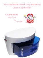 Стерилизатор ультрафиолетовый Germix SB-1002/XDQ-504