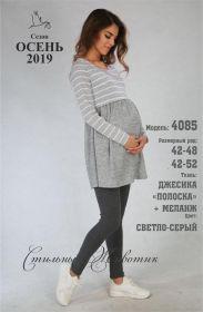 Туника для беременных и кормящих 4085 серая полоска