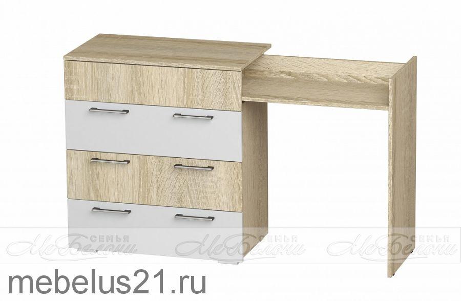 Стол-Комод Белладжио