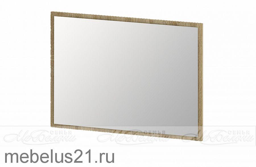 Зеркало Белладжио