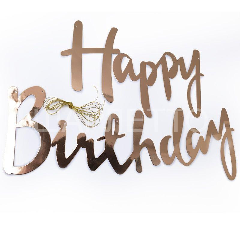 """Гирлянда """"Happy Birthday"""" РОЗОВОЕ ЗОЛОТО"""