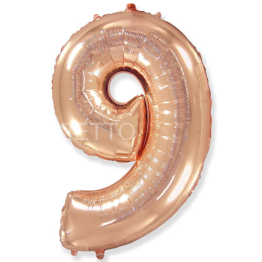 """Цифра """"9"""" розовое золото"""