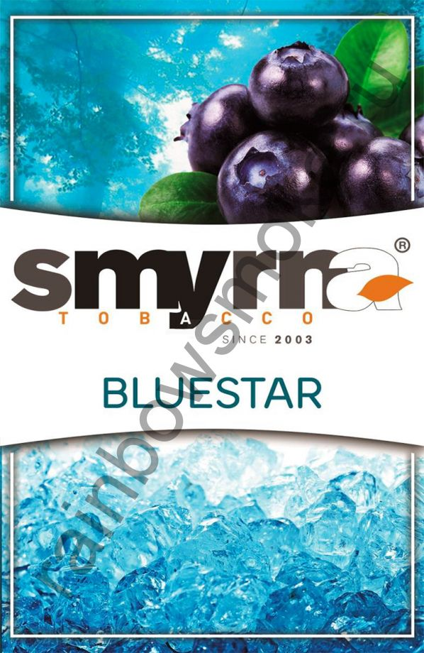 Smyrna 1 кг - Bluestar (Голубая Звезда)
