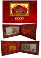 100 РУБЛЕЙ СССР 1961 ГОДА. СОСТОЯНИЕ ОТЛИЧНОЕ, В СТИЛЬНОМ, ДИЗАЙНЕРСКОМ БУКЛЕТЕ