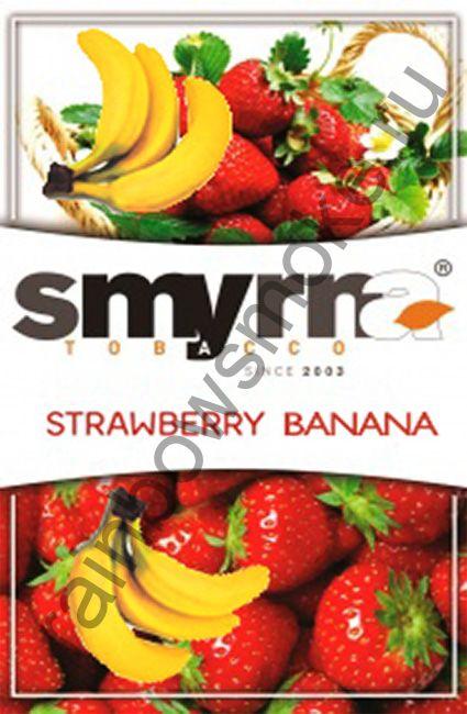 Smyrna 1 кг - Strawberry Banana (Клубника с Бананом)