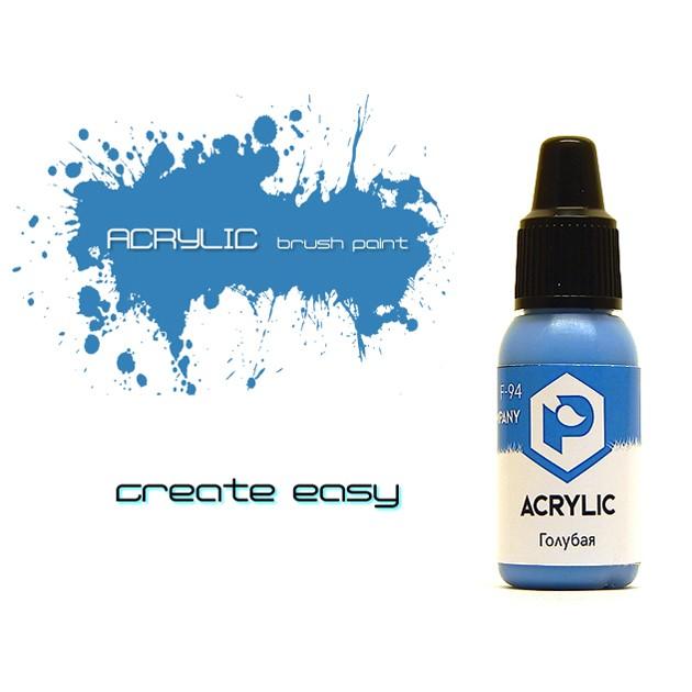 Краска Acrylic голубая (blue)