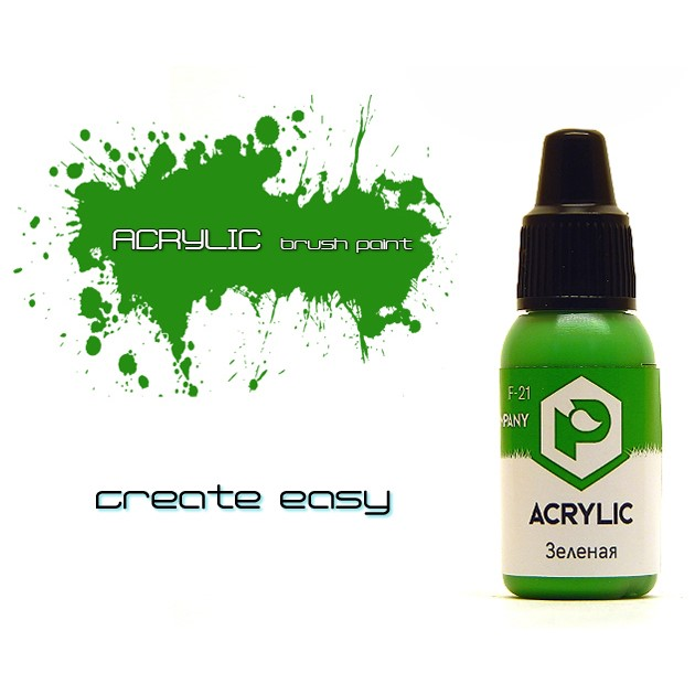 Краска Acrylic зеленая (Green)
