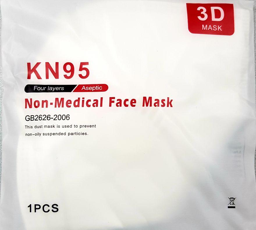 Маска для лица KN95 не медицинского назначения
