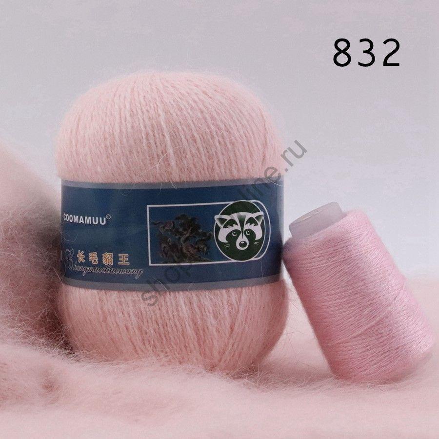Плюшевая пряжа с шерстью норки 832