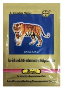 Китайский пластырь Тигровый , 4 шт