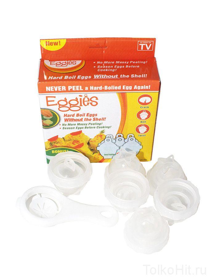 Формы для варки яиц без скорлупы Eggies, набор