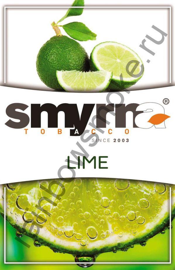 Smyrna 1 кг - Lime (Лайм)