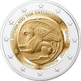 100 лет объединения Фракии с Грецией  2 евро Греция 2020