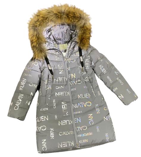 Зимняя детская куртка CK оптом | 1 шт