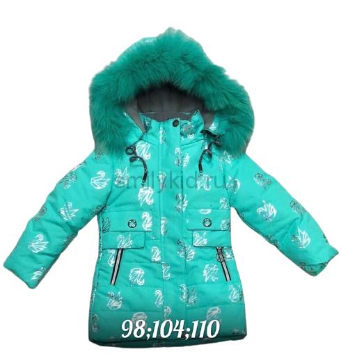 Зимняя детская куртка Лебедь оптом | 1 шт