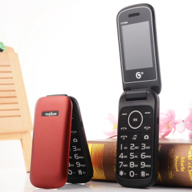 Телефон раскладушка для пожилых людей