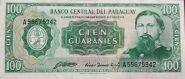 Парагвай 100 гуарани 1952