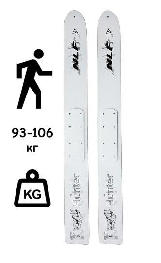 """Лыжи """"Охотник"""" дерево-пластик (NLF) (осина) 155-175х15 см"""