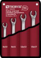 W4S4TB Набор ключей гаечных разрезных серии ARC в сумке, 8-17 мм, 4 предмета
