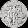 Медицина России 25 рублей Россия 2020 в блистере