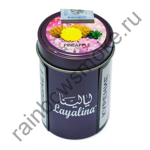 Premium Layalina 50 гр - Pineapple (Ананас)