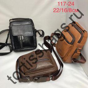 117-24 сумка мужская через плечо