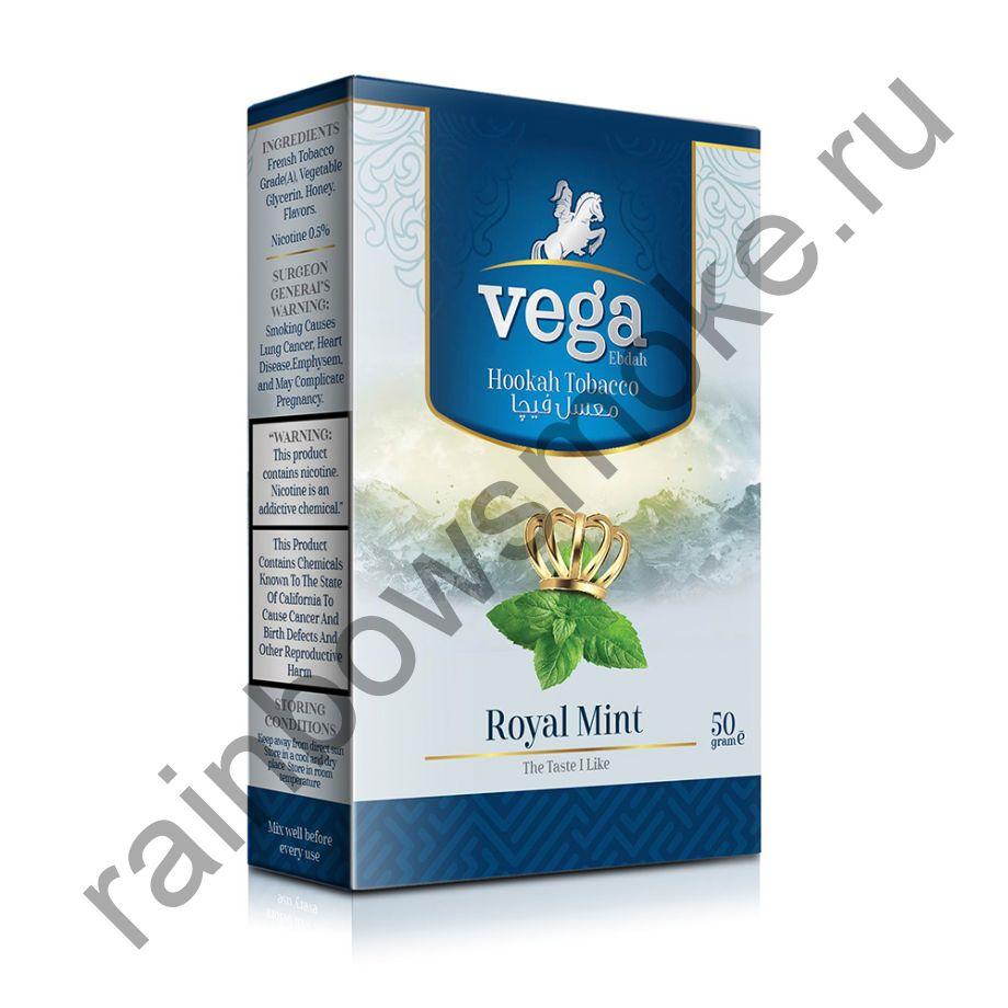 Vega 50 гр - Royal Mint (Королевская мята)